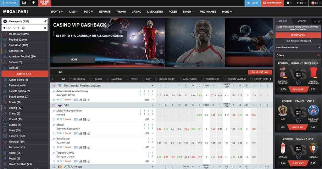 Megapari Screenshot